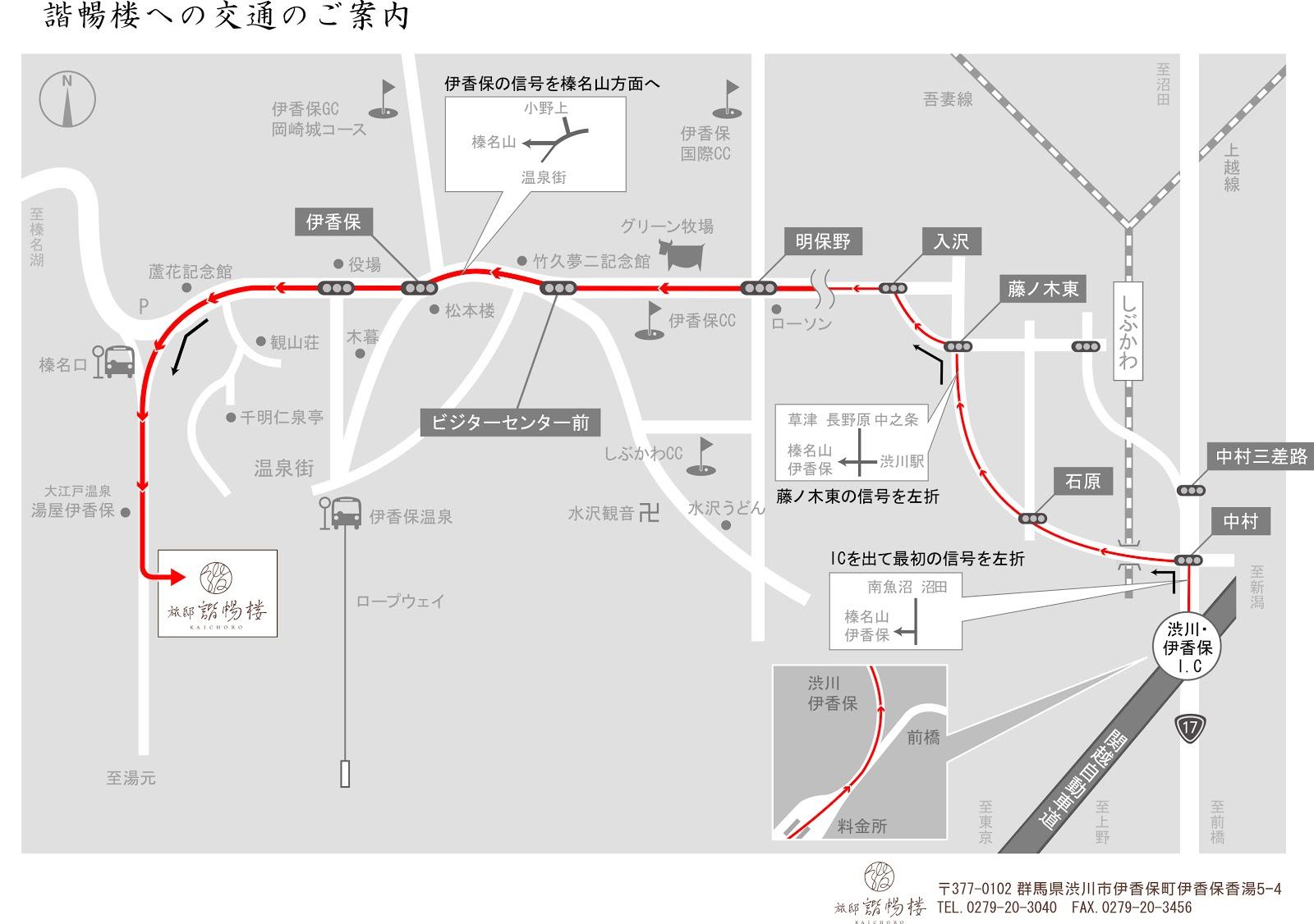 伊香保町内マップ